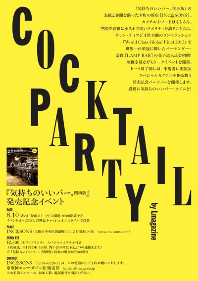 bar_book_event